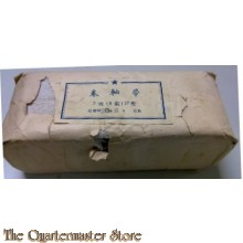First aid bandage Japanese pre 1945