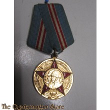 Jubilee Medal 50 Years of the Armed Forces of the USSR