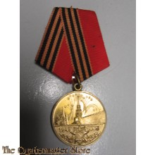 Jubilee Medal 50 Years of Victory in the Great Patriotic War 1941–1945