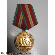 Jubilee Medal 70 Years of the Armed Forces of the USSR