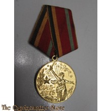 Jubilee Medal Thirty Years of Victory in the Great Patriotic War 1941-1945